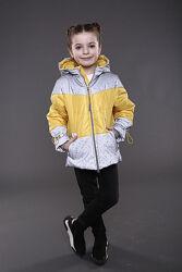 Демисезонная курточка для девочки  МАРТА рост 110 116 122 128