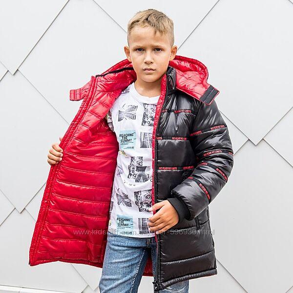 Зимний пуховик, куртка, парка Брендон 110-164см