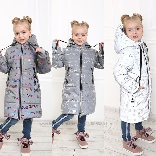 Удлинённая курточка на термоподкладке Зима 98 104 110 116