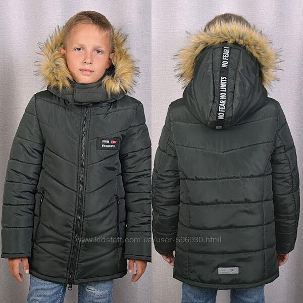 Зимняя куртка, пуховик на флисе Фокс 122-164см