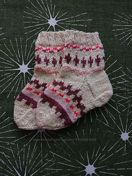 Детские вязаные носочки из натур. пряжи по стельке 17, 18, 21 см