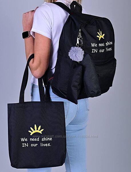 Рюкзак, сумка, косметичка, кошелек