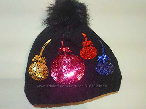 Зимняя тёплая шапка с новогодними игрушками на девочку 9-13 лет