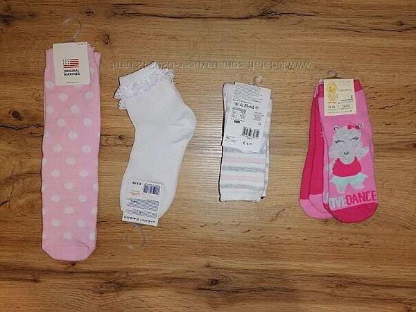 Носки для девочки на 2-2,5 года и 8-9 лет.