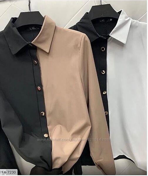 Модная женская блуза Разные цвета
