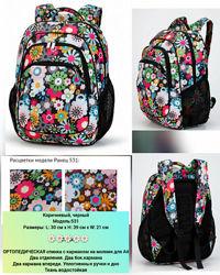 Школьный рюкзак для мальчиков и девочек, качественные