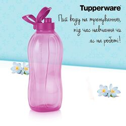 Эко-Бутылка 2л Tupperware
