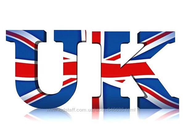 Все магазины Англии без комиссии Zalando H&M