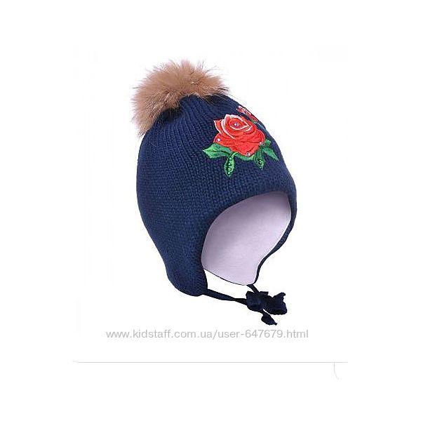 Шапка теплая с помпоном Elf-kids Марбелья синяя, р.54-56 цветок, роза