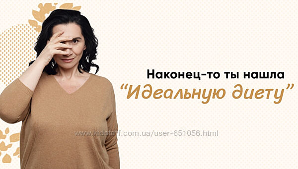 Идеальная диета. 2020 Татьяна Демьяненко