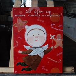 Картина маслом Ангел Гапчинская