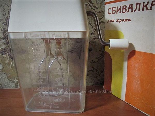 Ручная бытовая Сбивалка для крема миксер СССР