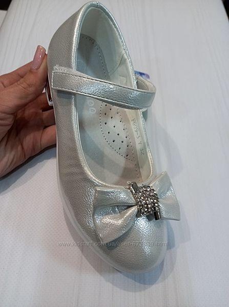 Стильные праздничные туфли солнце для девочки р. 32 33 34 35 36