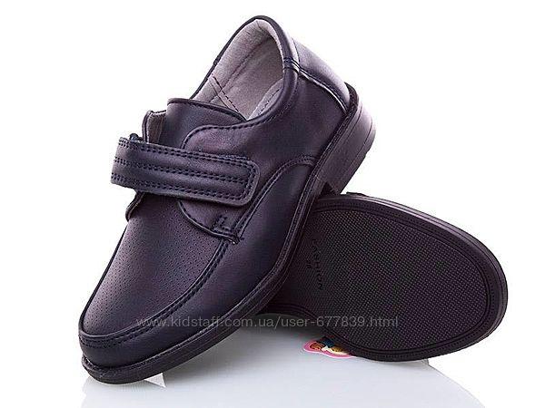 Распродажа Детские туфли бренда Y. Top для мальчиков р.28-18 см, р.29 - 18,5