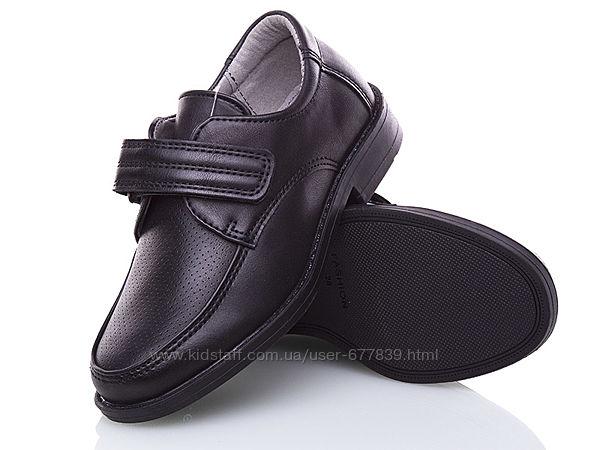 Распродажа детские туфли бренда y. top для мальчиков р.28 - 18 см, р.31 - 19