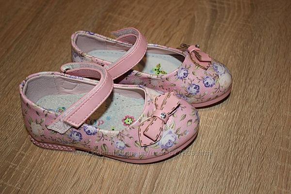 Распродажа Туфли для девочки тм У-Тор р.23-13.5 см Маломерят