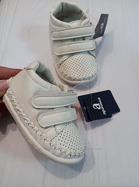 Детские пинетки - ботинки бренда apawwa рр. 17 18 19 20