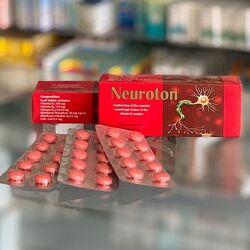 Египет. Антистрессовый комплекс Neuroton. 30 шт.