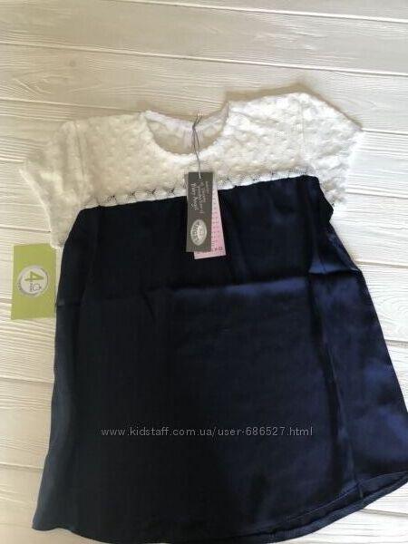 Распродажа школьных блузок бэби ангел, р. 122-146