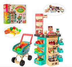Игровой набор супермаркет с тележкой 668-76/77