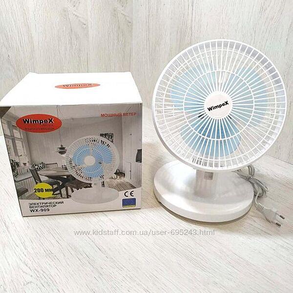 Компактный И Мощный Вентилятор Wimpex WX-909 50W