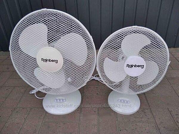 Вентилятор Настольный Rainberg RB-09 3 Скорости 20 Ватт 23 См.