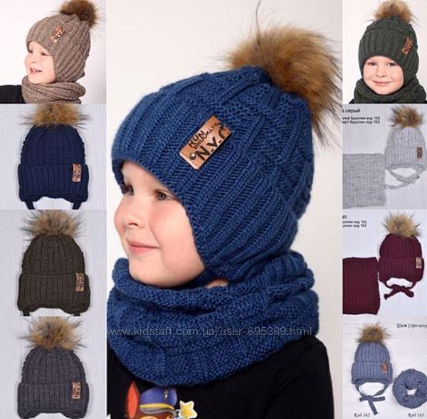 Детская зимняя шапка для мальчика от 1 года 46 48 50 52 54