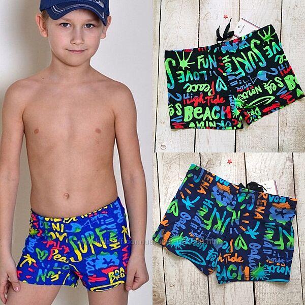 Плавательные шорты плавки для мальчика от 7 лет