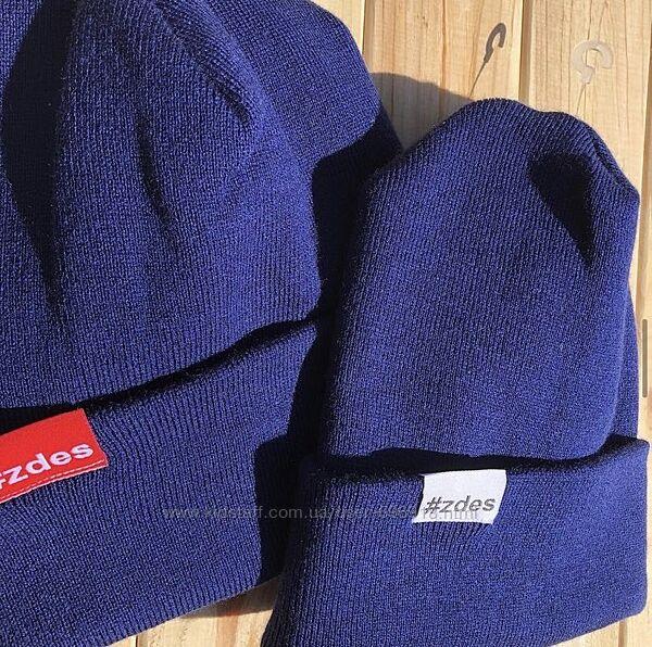 Стильные шапки по отличной цене