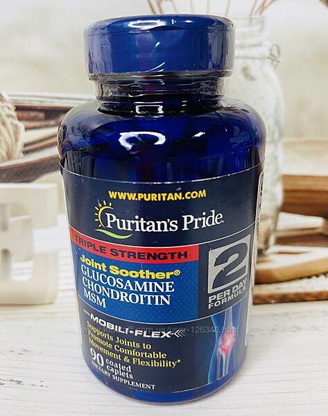 США Глюкозамин, хондроитин, MSM от PURITAN&acuteS PRIDE
