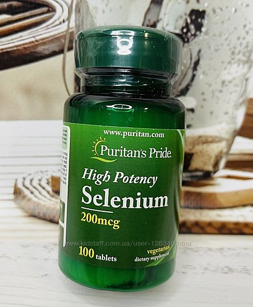 США Селен антиоксидант PURITAN&acuteS PRIDE Selenium 200mg