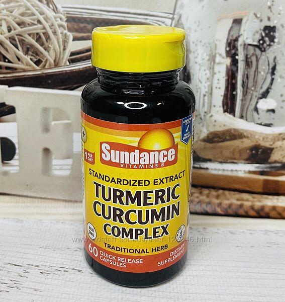 США Турмерик куркумин Sundance Turmeric Curcumin восстанавливающий организм