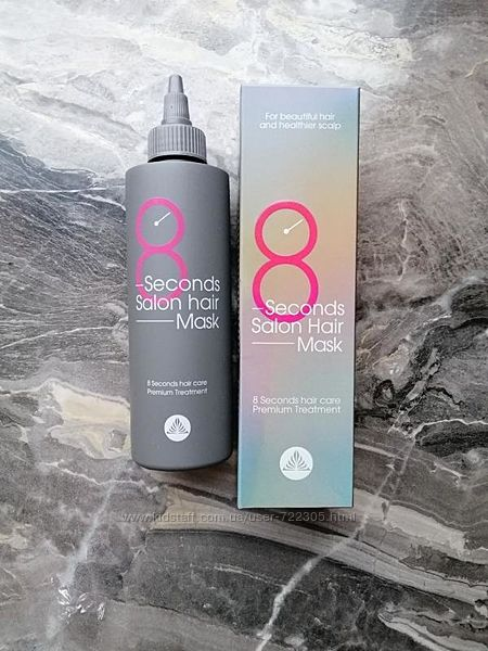 Маска для волос Masil 8 Second Salon Hair Mask 200 мл, 8 мл