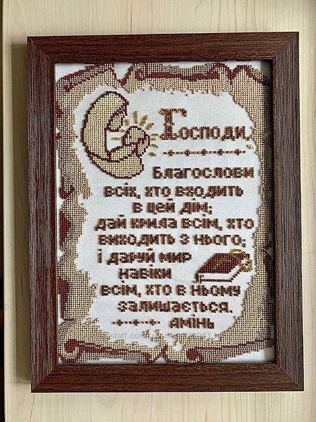 Картина икона вышитая бисером декор для дома