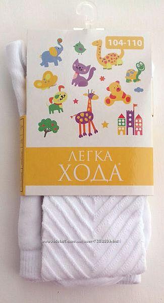 Розпродаж-Дитячі ажурні колготки Легка Хода р. 104-110