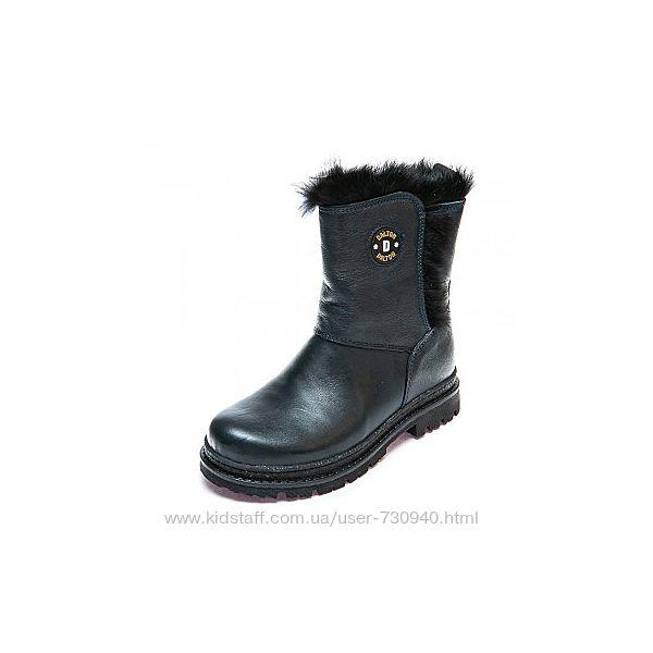 Зимние ботинки DALTON Турция кожамех, унисекс, 33 размер, стелька 22 см.