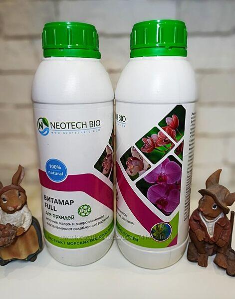 ВИТАМАР экстракт морских водорослей для орхидей и ВИТАМАР для декоративных