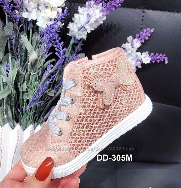 Весенние ботиночки-хайтопы для девочек р. 22-27
