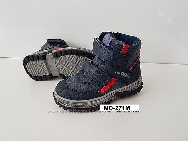 Весенние ботинки для мальчиков р.21-26