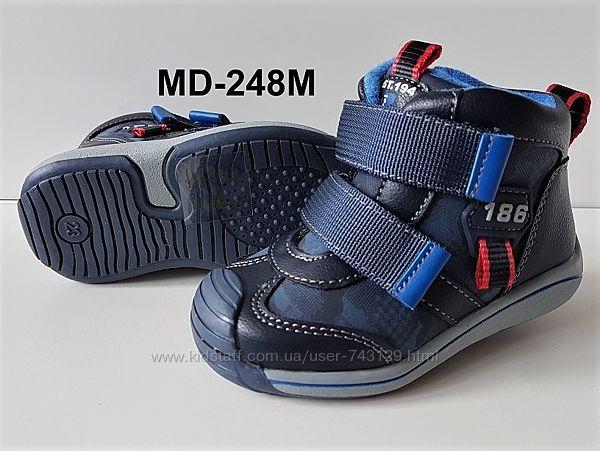 Утепленные весенние ботинки для мальчиков с  защитой носка р.22-24