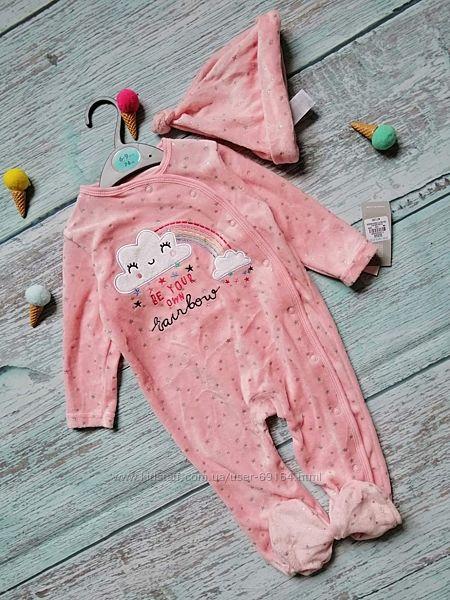 Комплект для девочки новорожденной