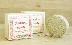 #1: Nablus Arabisc