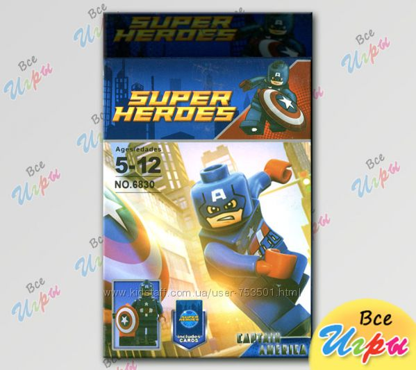 Мини-фигурки для конструкторов Супер Герои