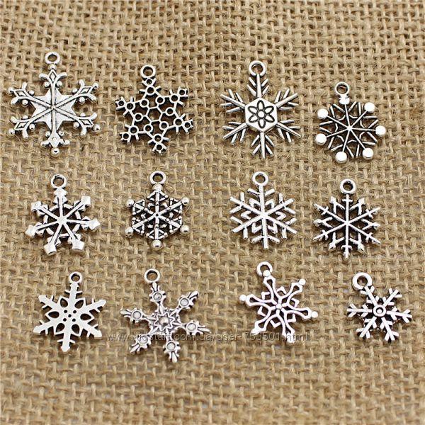 Шармы подвески снежинки для браслетов и рукоделия