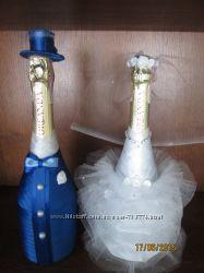 бутылки свадебные hand made