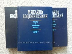 Книги классика, поэзия, сказки, детектив