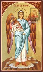 Ангел-Хранитель рукописная икона
