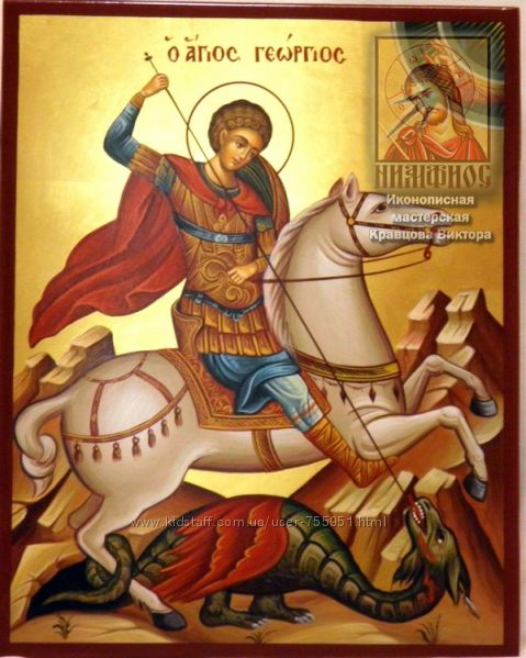 Икона Георгия Победоносца рукописная на заказ