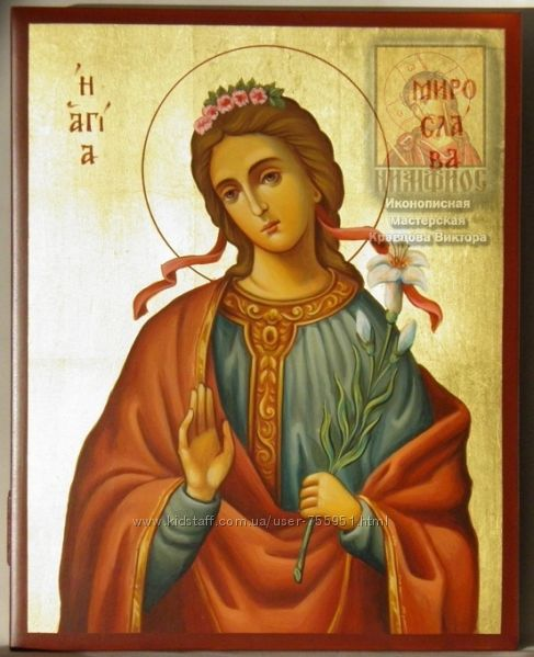 Св. Мирослава Константинопольская рукописная икона на заказ