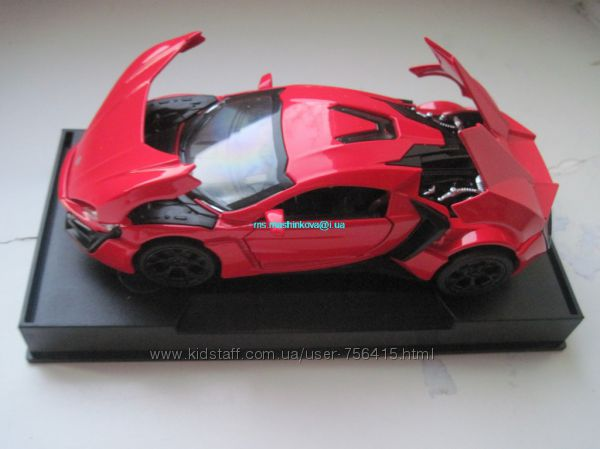 Машинка модель спорткар Лукан Lykan Hypersport 15 см металл муз, свет